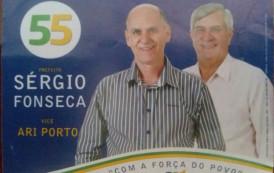 Daqui à pouco às 16:h00, o Senador Ricardo Ferraço estará pousando no Campo do Atlético em JM.