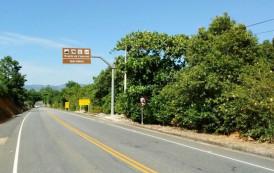 Portal Turístico será construído em Jerônimo Monteiro