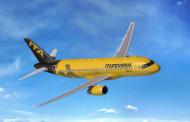 Chega ao Brasil o primeiro avião da Itapemirim Transportes Aéreos