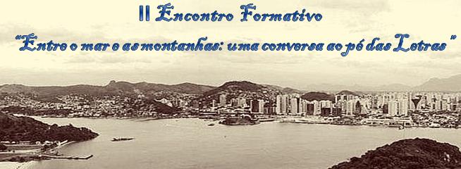 A formação é destinada a professores de Língua Portuguesa, pedagogos, diretores escolares e técnicos das superintendências regionais e Unidade Central.